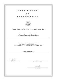 Certificate of Appreciation - A4 Portrait - Formal